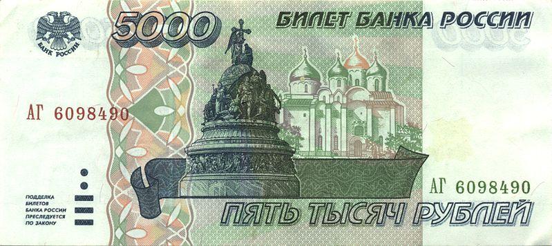 Старые деньги россии фото чем почистить монету в домашних условиях